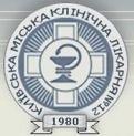 ГОРОДСКАЯ КЛИНИЧЕСКАЯ БОЛЬНИЦА № 12 Киев