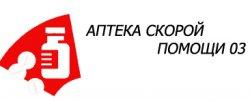 АПТЕКА СКОРОЙ ПОМОЩИ 03