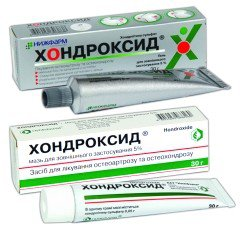 Хондроксид - мазь гель таблетки инъекции инструкция по применению отзывы