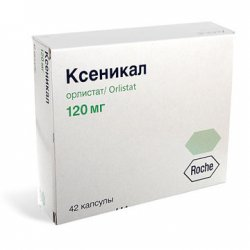 Ксеникал