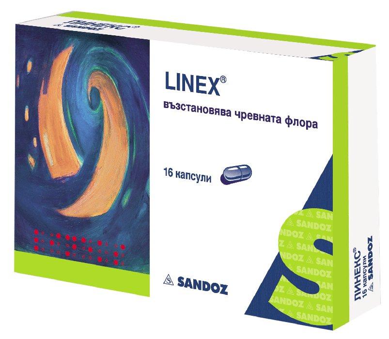 Линекс форте – инструкция по применению (для взрослых, для детей), аналоги, отзывы, цена в аптеках. Можно ли совмещать капсулы Линекс форте с антибиотиками? Что лучше: Линекс форте или Бифиформ?