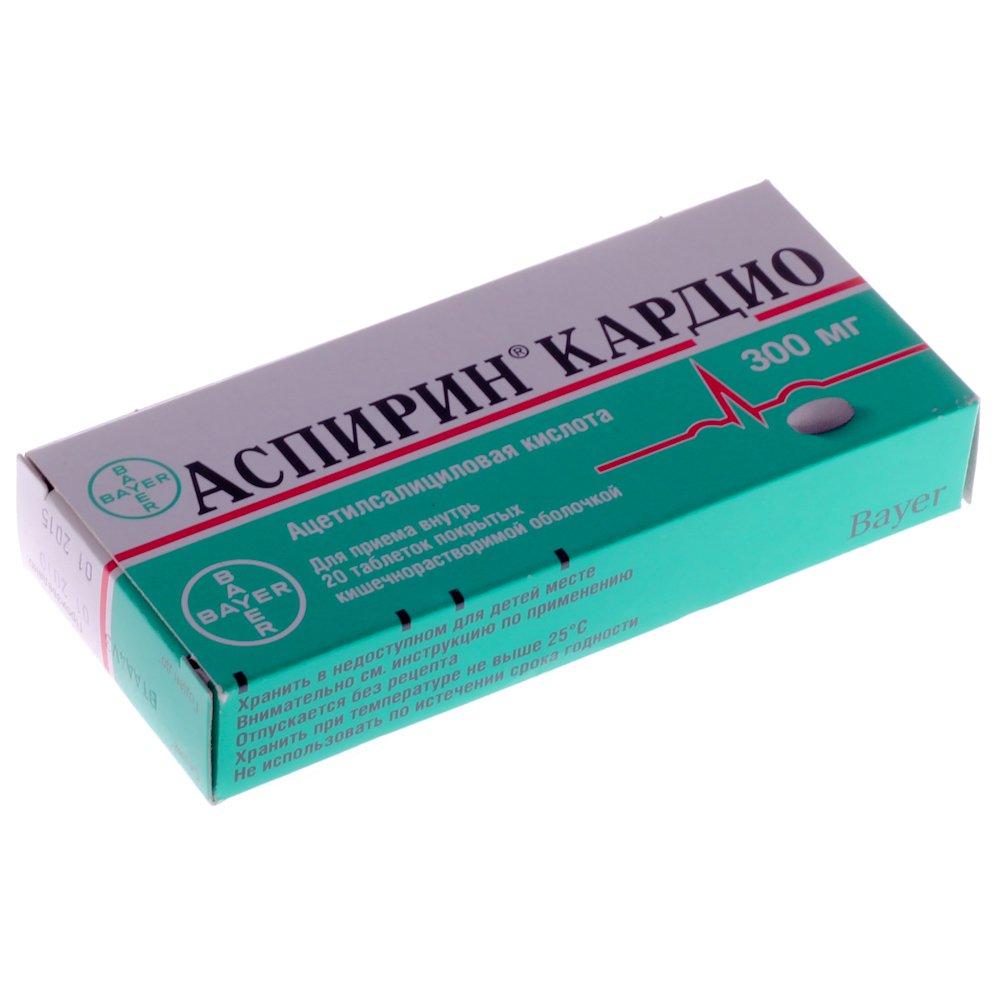 Аспирин  кардио цена в Томске от 264 руб., купить Аспирин  кардио, отзывы и инструкция по применению