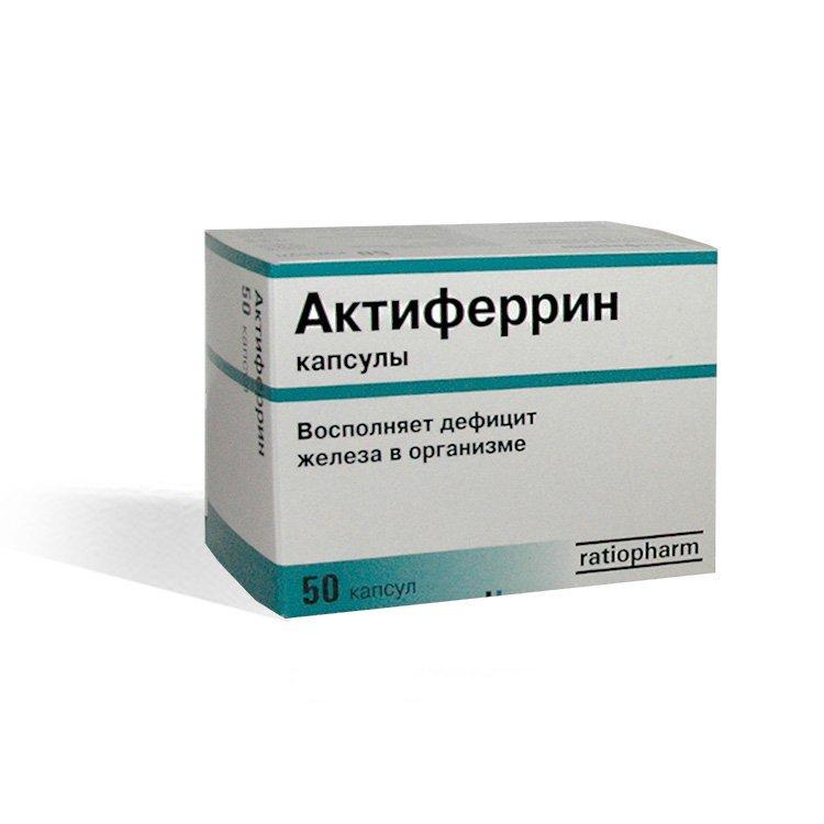 Актиферрин и Актиферрин композитум - инструкция по применению, аналоги, отзывы, цена