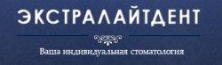 ЭКСТРАЛАЙТДЕНТ