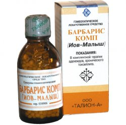 Комплексное гомеопатическое средство