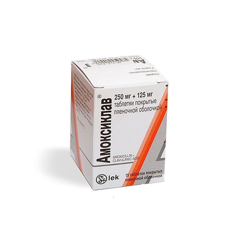 Амоксиклав инструкция по применению, цена на Амоксиклав – купить в Москве от 124 руб., недорого, отзывы. Аптека Горздрав