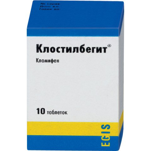 Клостилбегит: инструкция по применению, аналоги и отзывы, цены в аптеках России