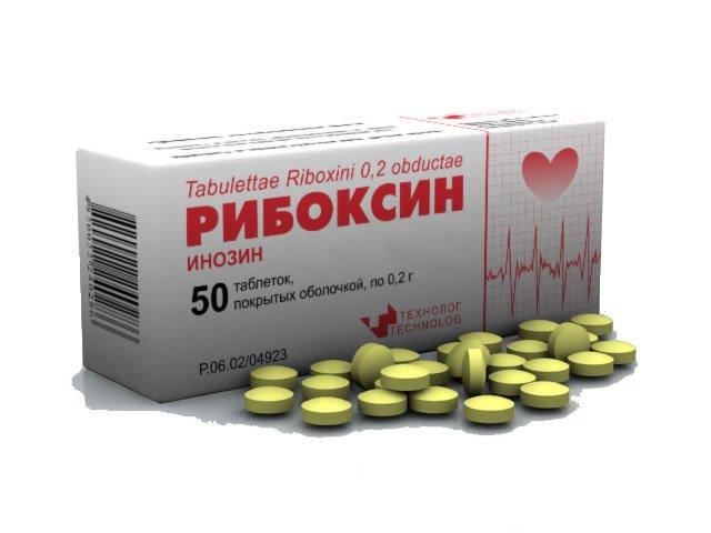 Рибоксин инструкция по применению таблетки взрослым отзывы