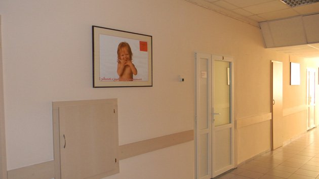 Сайт псковской областной поликлиники