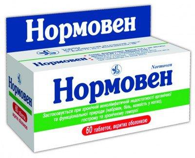 НОРМОВЕН: инструкция, отзывы, аналоги, цена в аптеках - Medcentre ...
