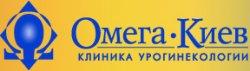 ОМЕГА-КИЕВ