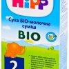 Детское питание HiPP фото #5