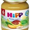 Детское питание HiPP фото #7