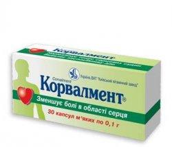 Корвалмент 0. 1 г n30 капсулы: цена, инструкция, отзывы, купить в.