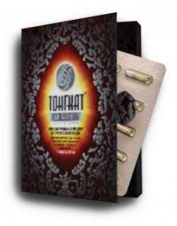 Тонгкат Али Платинум