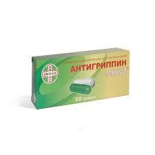 Антигриппин-Анви