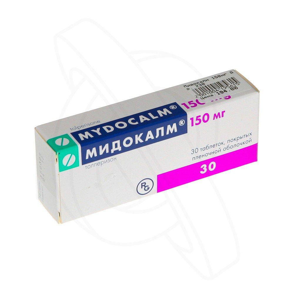 Мидокалм – инструкция по применению, показания, дозы, отзывы