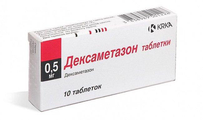 Дексаметазон таблетки по 0.5 мг №50 (10х5): инструкция по применению
