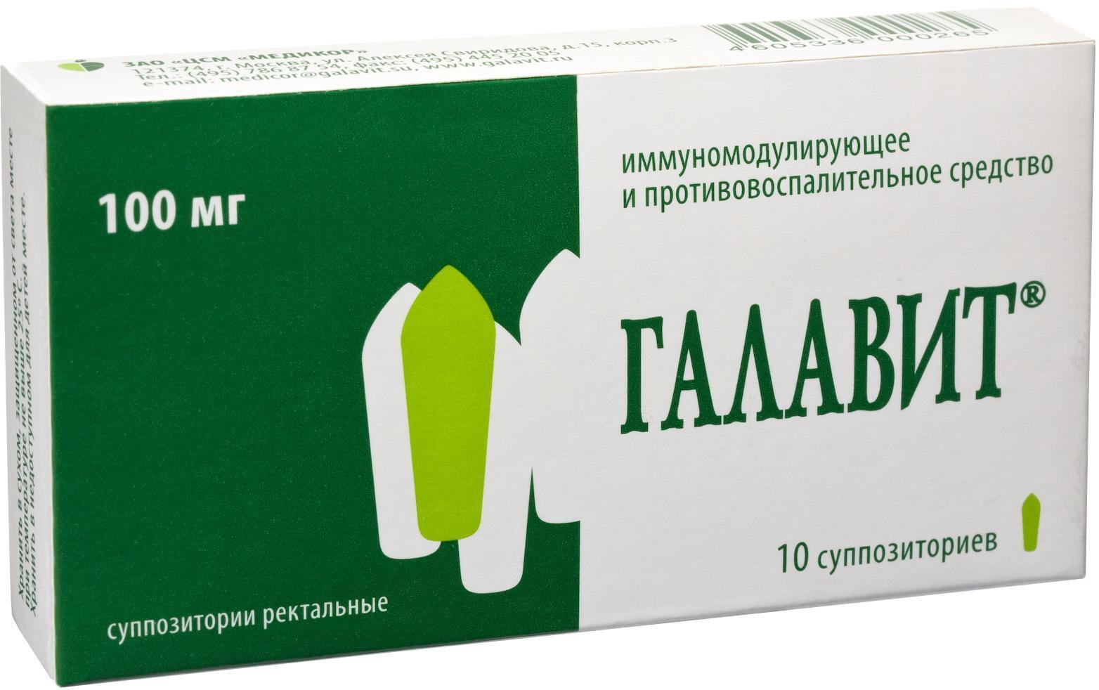 Головит препарат инструкция таблетки