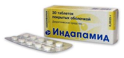 Индапамид (2.5 мг): инструкция по применению, показания. (Другие названия: Индапамид)