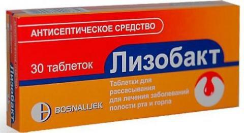 Таблетки Лизобакт: от чего назначают, инструкция по применению