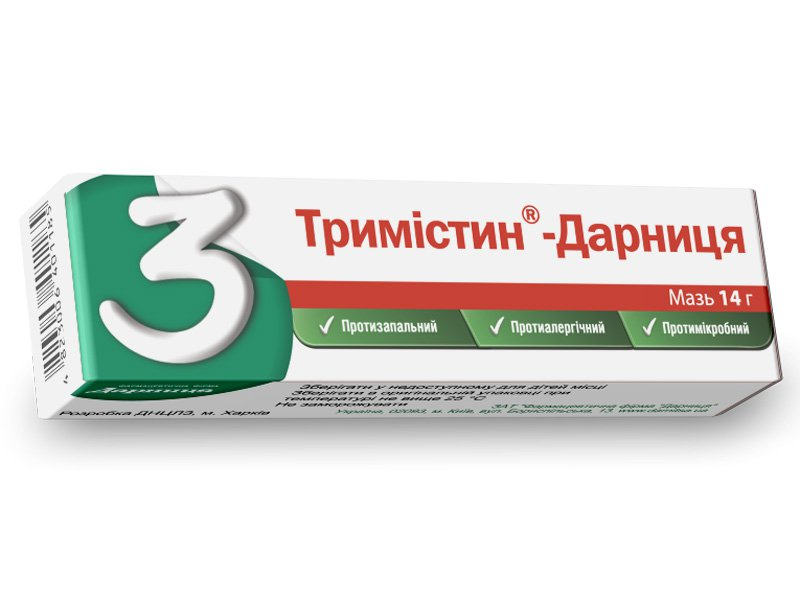 аптека со знаком плюс киев