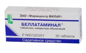 Беллатаминал таблетки инструкция по применению