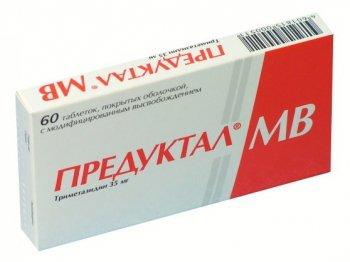Предуктал цена в Томске от 835 руб., купить Предуктал, отзывы и инструкция по применению