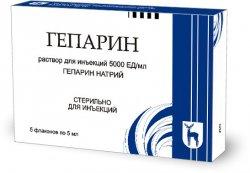 гепарин лекарство инструкция - фото 9