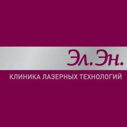 Центр ЭЛ.ЭН