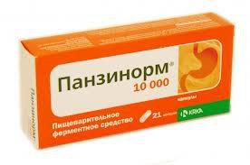 Панзинорм 10000 ед 21 капс цена 144 руб в Москве, купить Панзинорм 10000 ед 21 капс инструкция по применению, отзывы в интернет аптеке