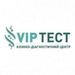 ВИП ТЕСТ. Клинико-диагностический центр