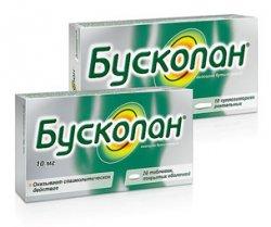 урсофальк инструкция по применению препарата