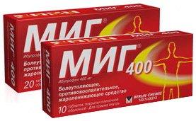 Миг при менструационных болях
