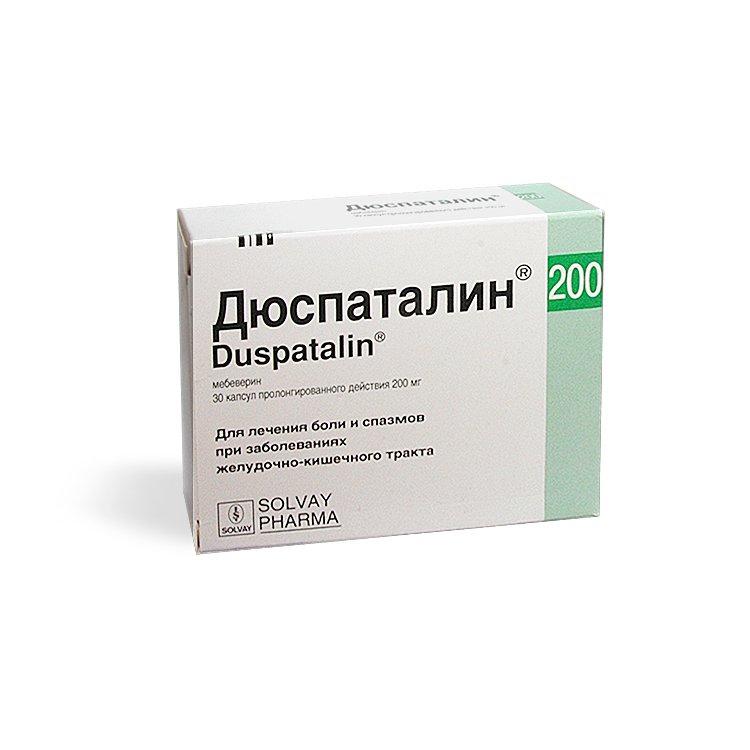Дюспаталин – инструкция по применению, показания, дозы, аналоги