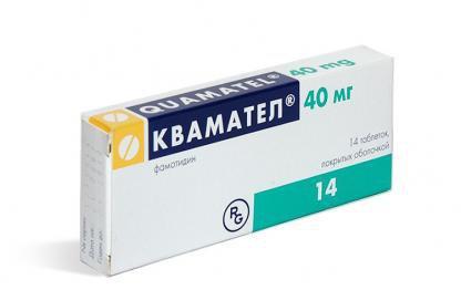 Квамател цена от 109 руб, Квамател купить в Москве, инструкция по применению, аналоги, отзывы