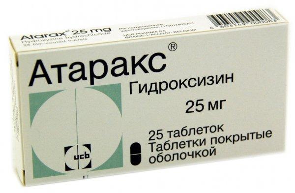 Атаракс цена в Москве от 306 руб., купить Атаракс, отзывы и инструкция по применению