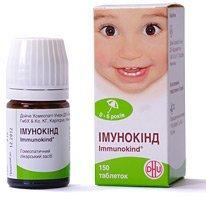 иммунокинд для детей инструкция