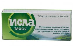 препараты от сухого кашля у взрослых лекарства