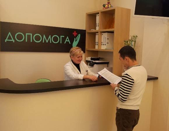диагностика плюс врачи гинекологи отзывы