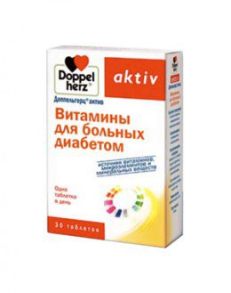 Как принимать витамины Доппельгерц при сахарном диабете