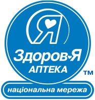 Аптека Здоров'Я