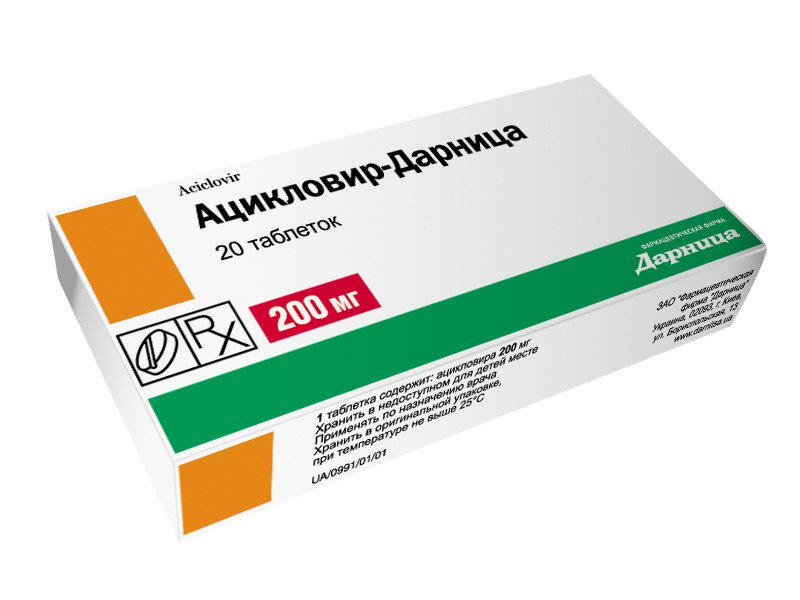 Ацикловир таблетки - показания и инструкция по применению для ребенка или взрослого, аналоги и цена