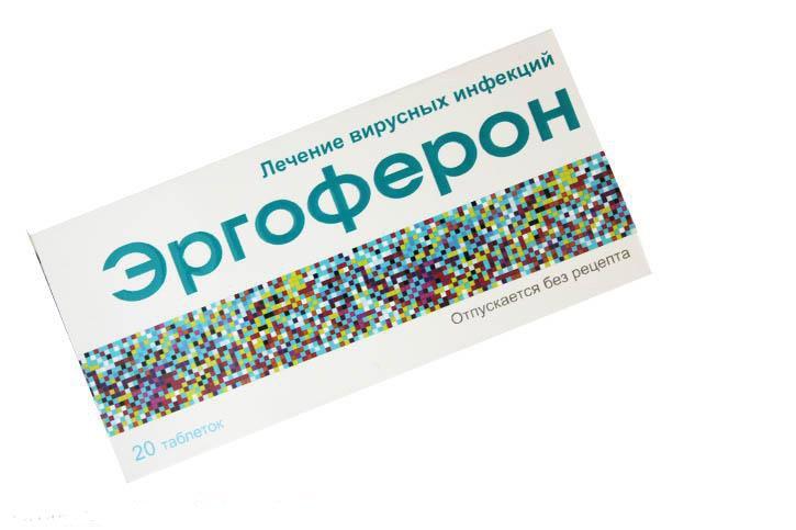 Таблетки эргоферон для детей: инструкция по применению