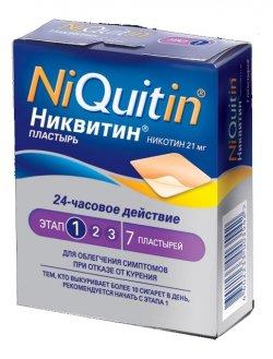 НИКВИТИН