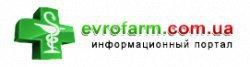 Интернет-аптека Evrofarm