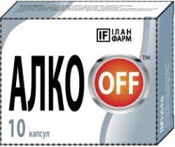 АЛКОФФ (АЛКО OFF)