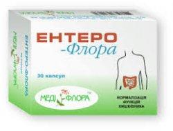 ЭНТЕРО-ФЛОРА