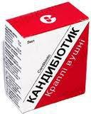 Лекарство кандибиотик инструкция по применению
