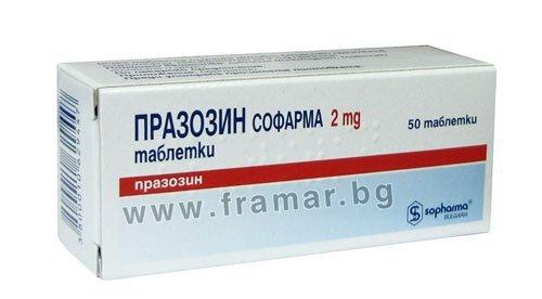 Празозин – инструкция по применению, дозы, показания